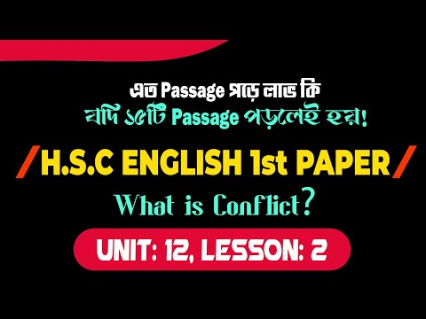What is Conflict? | Unit-12,Lesson-2 | HSC English 1st Paper
