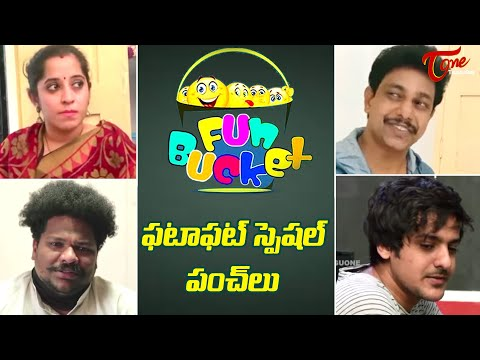 BEST OF FUN BUCKET | Funny Compilation Vol 107 | Back to Back Comedy Punches | TeluguOne