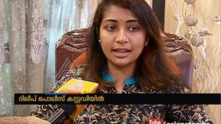 Video Navya Nair about Dileep's arrest on actress molestation case MP3, 3GP, MP4, WEBM, AVI, FLV Agustus 2018