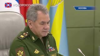 Российские ВКС выполнили поставленные задачи в Сирии