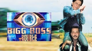 Salman Shahrukh as Karan arjun in Bigg Boss