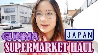 Kusatsu Japan  city photos gallery : Japan Vlog: Kusatsu Onsen | Japanese Supermarket Haul | KimDao in JAPAN