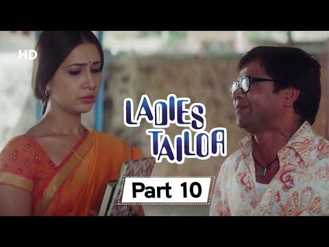 Ladies Tailor - Part 10 - Superhit Comedy Movie - Rajpal Yadav - Kim Sharma - Bollywood Comedy Movie