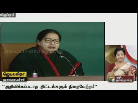 Will-work-for-the-development-of-Tamil-Nadu-Jayalalithaa