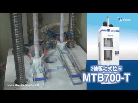 Compact Machining Series with Twin Broaching Machine