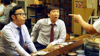 東京03、顔がふるさと納税っぽくない?「どこ産?」/さとふるCM
