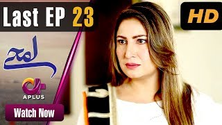 Video Lamhay - Last Episode 23 | Aplus Dramas | Saima Noor, Sarmad Khoosat | Pakistani Drama MP3, 3GP, MP4, WEBM, AVI, FLV Oktober 2018