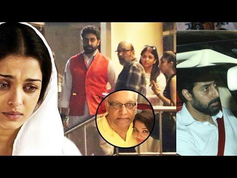 Aishwarya Rai Bachchan's Father Krishnaraj Rai Funeral