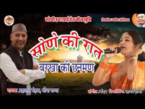 Video Sone ki raat Latest Kumaoni song Singer Prahlad Mehra download in MP3, 3GP, MP4, WEBM, AVI, FLV January 2017