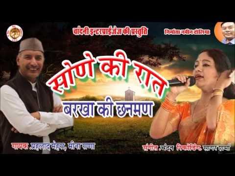 Video Sone ki raat Latest Kumaoni song Singer Prahlad Mehra download in MP3, 3GP, MP4, WEBM, AVI, FLV January 2017