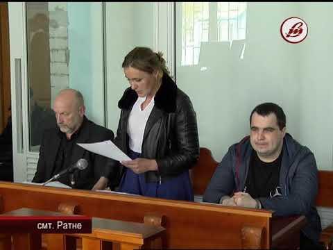 Чи поставив Ратнівський районний суд крапку у справі  Сергія Корецького