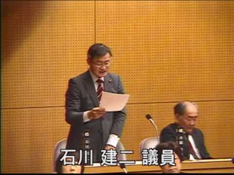 2017年第4回市議会での質問(動画)
