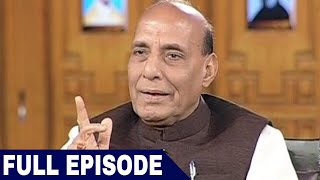 Video Rajnath Singh In Aap Ki Adalat (Full Interview) MP3, 3GP, MP4, WEBM, AVI, FLV Juni 2018