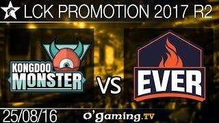 Kongdoo Monster vs ESC Ever - LCK Promotion 2017 - Round 2