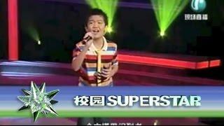 Video Shawn Tok 卓轩正 - 木乃伊 (Campus 校园 Superstar 2007) MP3, 3GP, MP4, WEBM, AVI, FLV Mei 2019
