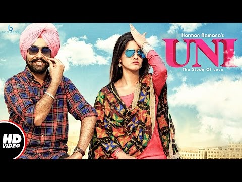 UNI The Study Of Love Songs mp3 download and Lyrics