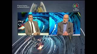 Le congrès Américain bloque la décision d'ouvrir un consulat à Dakhla occupée ai Sahara Occidental