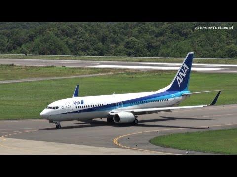 萩・石見空港 All Nippon Airways (ANA) Boeing 737-800 JA69AN 2013.7.20