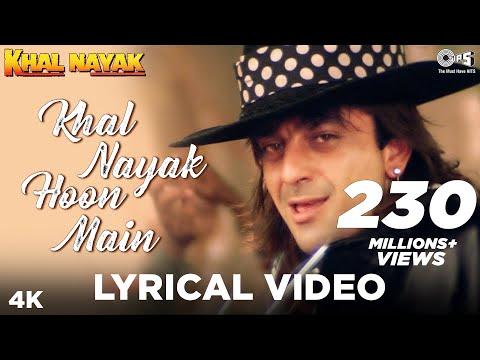 Khal Nayak Hoon Main Lyrical - Khal Nayak | Sanjay Dutt, Madhuri Dixit | Kavita K, Vinod Rathod