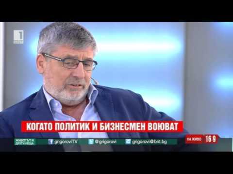 В риск ли е бизнесът в България?