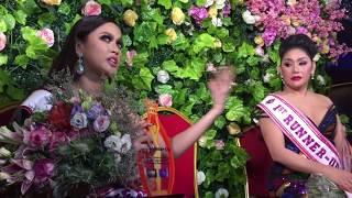 Video Miss Q & A 2nd Runner-Up Lars Sinagot Ang Issue Sa Pag Li-Link Sa Kanya Kay Vhong Navarro MP3, 3GP, MP4, WEBM, AVI, FLV November 2018