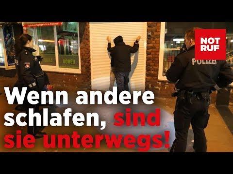 Auf Einbrecherjagd mit Hamburgers Zivilfahndern
