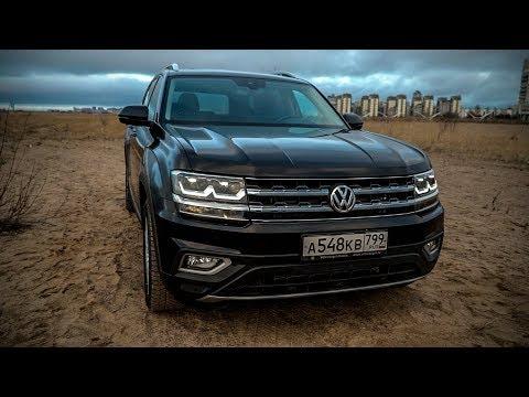 ??? ?????? ?????? VW Teramont_A héten feltöltött legjobb autós videók