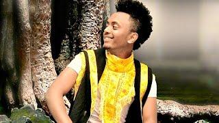 Bini Goytom - Dej Adere - New Ethiopian Music 2016 (Official Video)