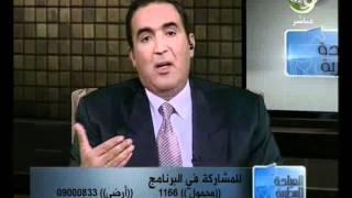 الدكتور حامد موسى الأقنص فى حلقة عن الدواجن 1