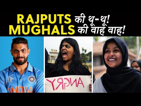 Indian Cricketer ATTACKED By Liberals For Being A Rajput