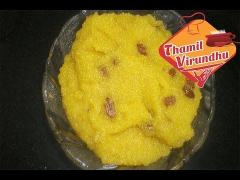rava kesari recipe in tamil – indian sweet recipes