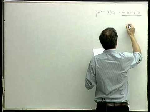 Quantum Physics 1 - Vorlesung 03