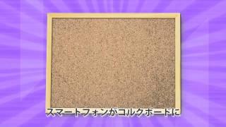 Boardwidget YouTube video