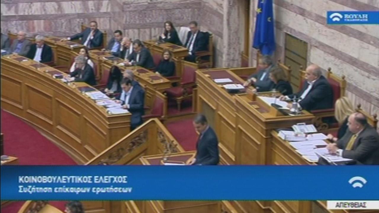 Κ. Μητσοτάκης: «Έχετε βάλει την χώρα σε επικίνδυνο και κατηφορικό μονοπάτι»