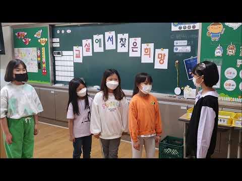 수산초등학교