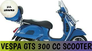 5. 2018 Piaggio VESPA GTS 300 AWESOME features, full review, launch Date and expected price.