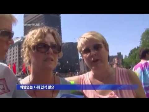 총격사건 긴장 속, 성소수자 퍼레이드 6.20.16 KBS America News
