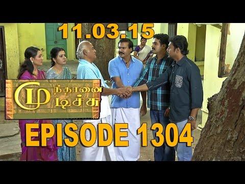 Mundhanai Mudichu 11-03-2015 Sun tv Serial 11th March 2015  Episode 1304  Watch Mundhanai Mudichu Serial Online
