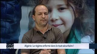 Algérie: Le régime enfermé dans le tout-sécuritaire !