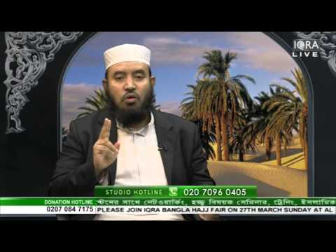 Muminer Jibon 23032016  By Mufti Abdul Muntaqim Part 2 (видео)