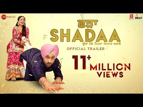 Shadaa (official Trailer) | Diljit Dosanjh | Neeru Bajwa | 21st June | Punjabi Movie 2019