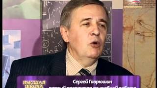 ВЫСШАЯ ШКОЛА / МГТУ им. Баумана
