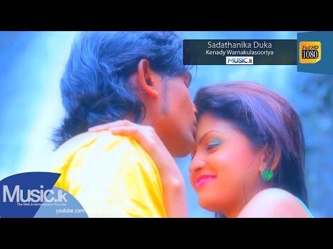 Sadathanika Duka Song- Kenady Warnakulasooriya