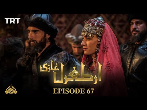Ertugrul Ghazi Urdu | Episode 67 | Season 1