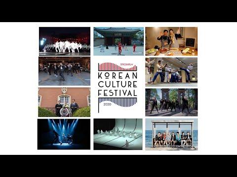 [ 2020 Korean Culture Festival in Sweden ]