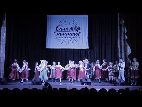 Ансамбль народной песни и танца «Забава» вновь на почетном пьедестале страны