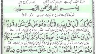 Video Tilawat e Quran Pak in a very sweet voice MP3, 3GP, MP4, WEBM, AVI, FLV Juni 2018