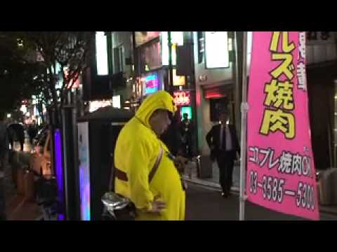 ilovecouragemylove - Episode #1 of our adventures in Tokyo, Japan! Website: www.ilovecouragemylove.com Twitter: www.twitter.com/couragemylove Facebook: www.facebook.com/ilovecour...