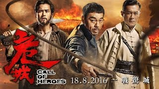 Call Of Heroes Official Trailer  In Cinemas 18 August