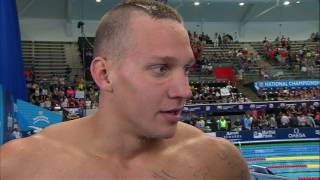 Men's 50m Free A Final  2017 Phillips 66 National Championships